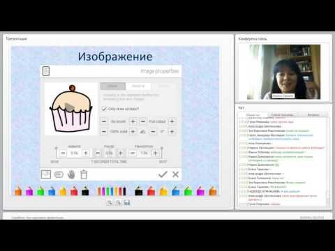 Советы начинающим для создания презентаций - Создание