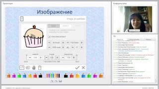 видео создание анимированных презентаций