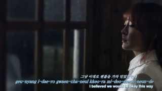 [Eng, Rom & Kor] Younha - It