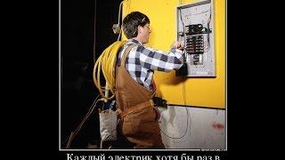 Сборка электрощитового оборудования(Первый щит управления вентилятором (местное, 0, дистанционно). Второй щит: Управление электрическим калориф..., 2015-09-13T11:10:58.000Z)