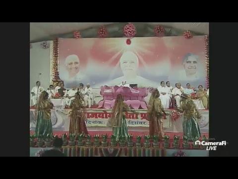 Cultural Program Chitnis park Nagpur 2008