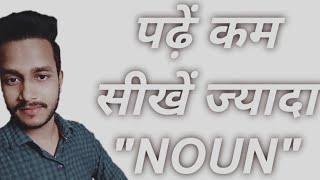 NOUN Part-1 by Vicky Kumar Singh