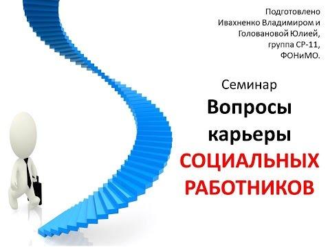 ФИЗИКО-ТЕХНИЧЕСКИЙ ФАКУЛЬТЕТ