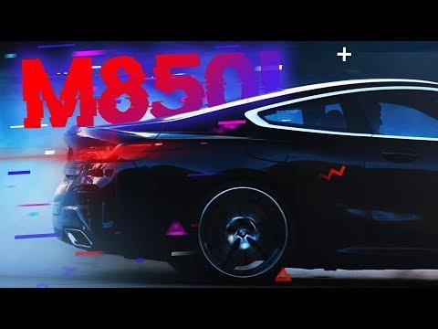 Идеальная BMW. M850i