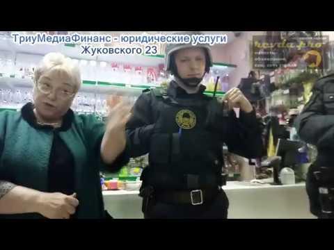 Запрет на съёмку в Ревде Вызов охраны