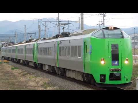 Trains at Aomori Prefecture, Japan 青森県の鉄道