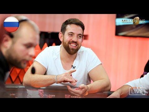 va bank casino карточные игры