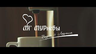 видео Дуэт ведущих Москва, парный конферанс на праздник, свадьбу, корпоратив