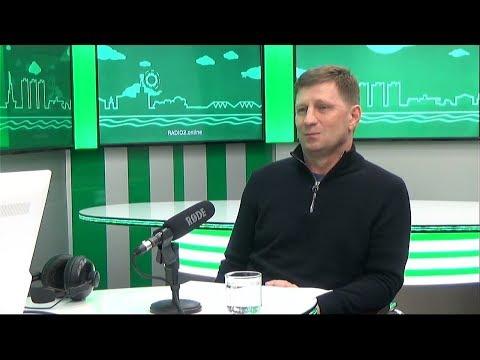 Гость на Радио 2. Сергей Фургал, губернатор Хабаровского края. Эфир от 04 11 2019.