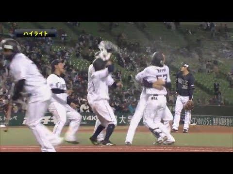2019年4月12日 埼玉西武対オリックス 試合ダイジェスト - YouTube