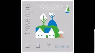 Artist: ko-ko-ya Album: Travelogue.
