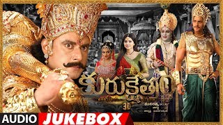 Kurukshetram Audio Jukeox || Kurukshetram Telugu Movie | Darshan | Munirathna | V Harikrishna