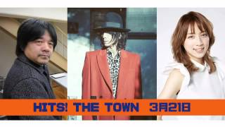 HITS! THE TOWN Special〜おかげさまで、大宮駅開業130周年〜 パーソナ...