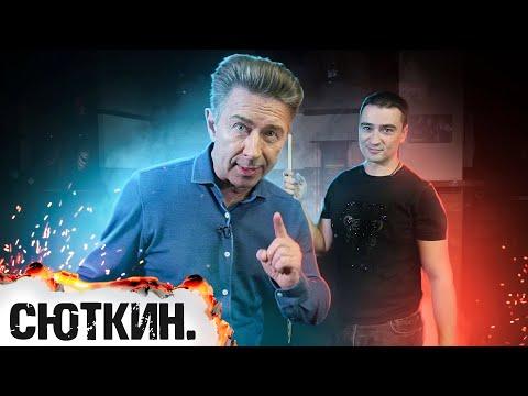 Валерий СЮТКИН: «Мой фитнес – это русский бильярд!»   ППБ
