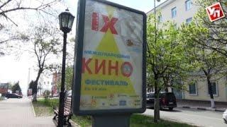 Ульяновск ждёт в гости звёзд кино