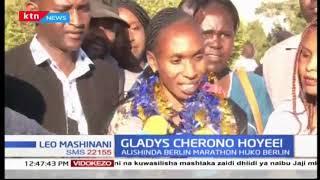 Mwanariadha Gladys Cherono apokewa kwa shangwe | KTN Leo Mashinani