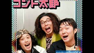 TBSラジオ「エレ片のコント太郎」2012年10月13日のポッドキャスト。片桐...