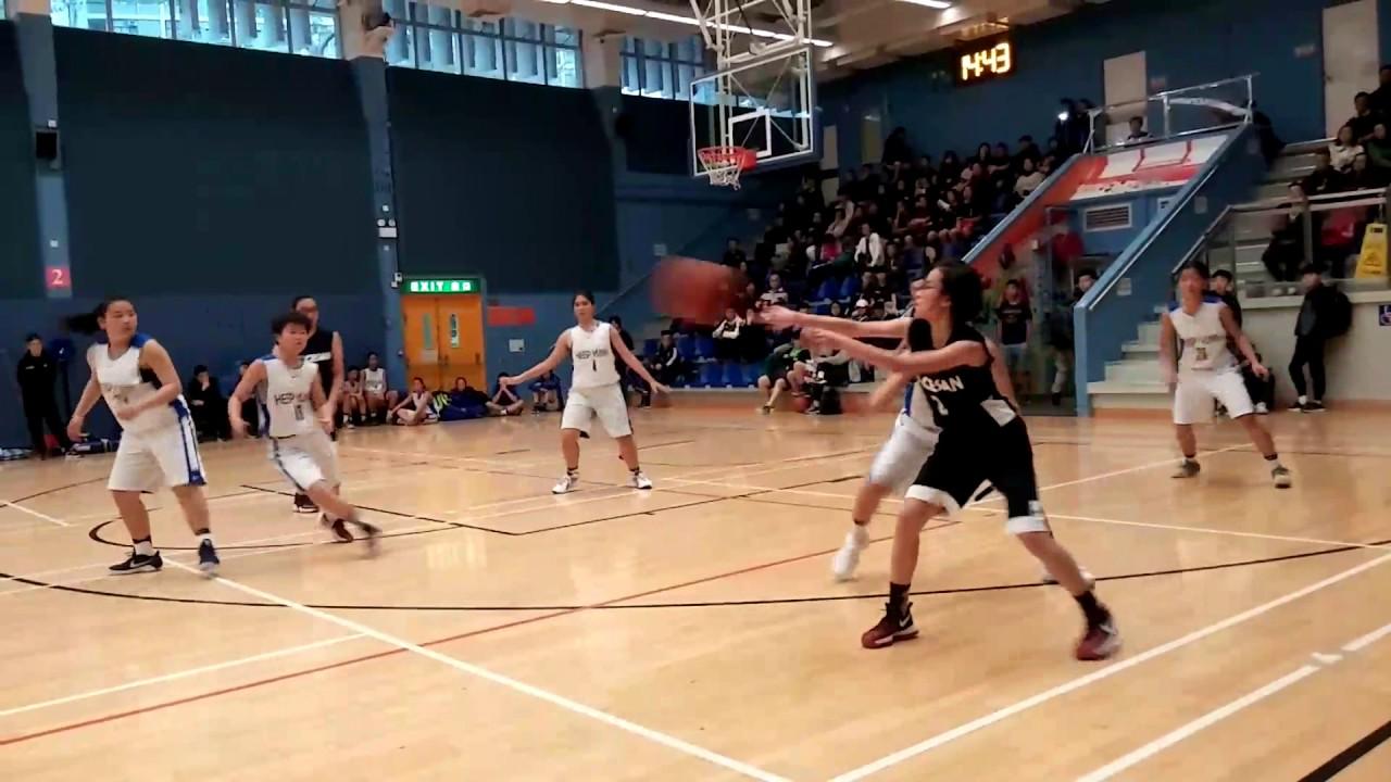 2016-2017 中學校際籃球比賽 第一組 (九龍區) 女子組決賽 協恩 vs 女拔 - YouTube