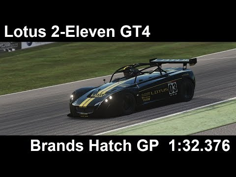 Assetto Corsa: Lotus 2-Eleven GT4 @ Brands Hatch 1:32.376 [World Record]
