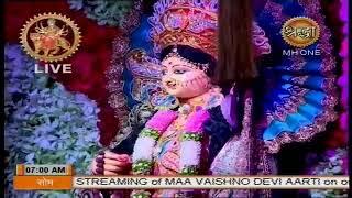 Maa Vaishno Devi Morning Aarti || 30 September 2019 || Navratri Special