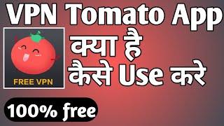 VPN Tomato Kaise Use Kare ।। how to use vpn tomato app ।। VPN Tomato App screenshot 1