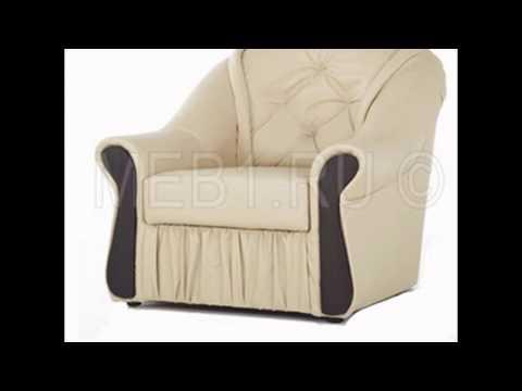 Кресло кровать казань