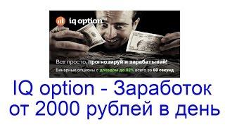 linkum. Для любого реально до 2000 руб в день без вложений!