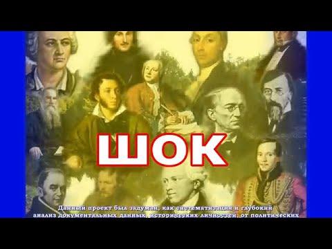 Как вы понимаете ? мысль шок / РОССИЯ русских  культуры России
