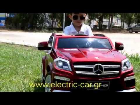 Bmw I8 Licensed 12v Ride On Battery Cars Amp Bikes Doovi