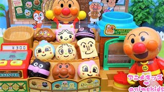 アンパンマン おもちゃ アニメ ジャムおじさんのパン工場 焼きたてパンをつくるよ! 注文どうぞ! アニメキッズ