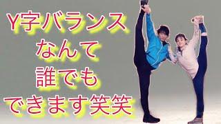 YouTuber プロバレエダンサー 「ヤマカイ」 です! 日本バレエのイメー...