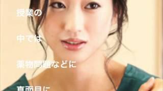 タレントの 壇蜜さんと ピン芸人 渡辺直美さんが 11日 NHK高校講座の ...