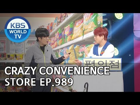 Crazy Convenience Store | 진상점 [Gag Concert / 2019.03.09]