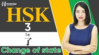 HSK3  Test learning tips: Chinese sentences structure 了 Change of state
