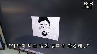구독자 70만 기념 한정판으로 코이티비 티셔츠 1,00…