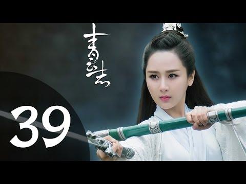 青云志 第39集 预告(李易峰、赵丽颖、杨紫领衔主演)| 诛仙青云志