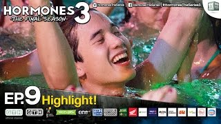 คลิปหลุด pool party Hormones 3 EP.9 Highlight