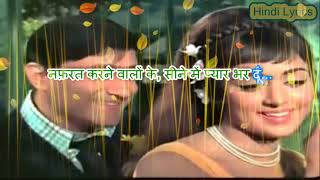 Nafrat Karne Walon Ke - Johny Mera Naam (1970 ) - Karaoke With Hindi Lyrics