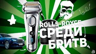 видео Новая модель в линейке Rolls-Royce