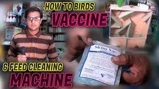 Birds Vaccine medicine & Seeds cleaner Machine (Jamshed Asmi Informative Channel) In Urdu/Hindi
