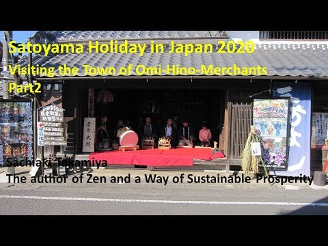 Satoyama Holiday in Japan 2020 Visiting the town of Omi Hino merchants part2