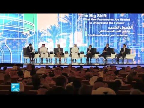 مؤسسات وشخصيات تقاطع مؤتمرا اقتصاديا في الرياض على خلفية قضية خاشقجي  - نشر قبل 2 ساعة