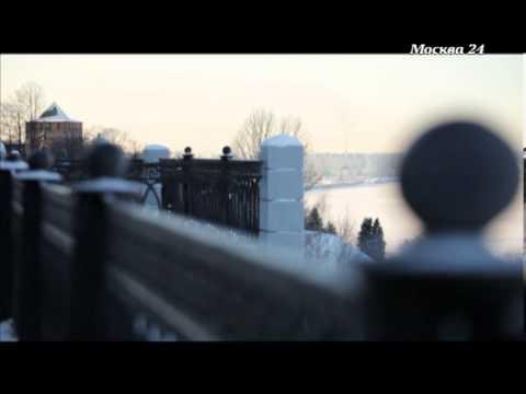 Москва и окрестности: Нижний Новгород