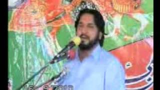 Zakir Iqbal Shah Bajarwala (Shahdat Imam Hussain a.s) Dhamali Syedan Gujrat