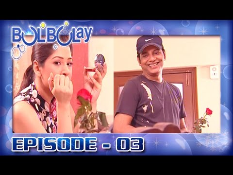 Bulbulay Ep 03 - Khoobsurat Reject Nabeel's Proposal
