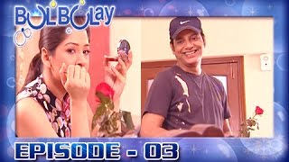 Bulbulay Ep 03 - Khoobsurat Reject Nabeel's Proposal