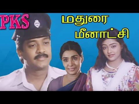 Madurai Meenakshi (film)    மதுரை மீனாட்சி    Selva,Ranjitha,Sujatha,S. S. Chandran Tamil Full Movie