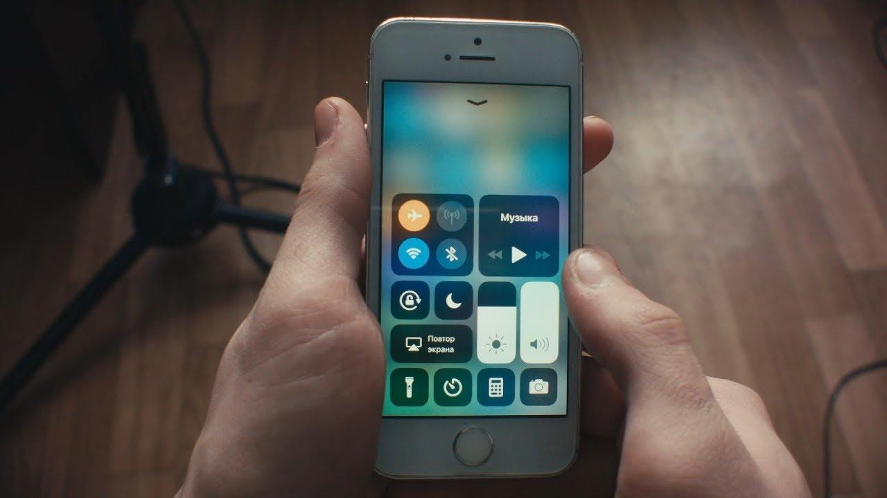 iphone 5s актуальность в 2018