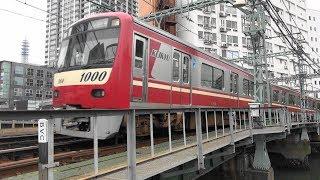 【京急のここ知り】うねる線形、電車がウェーブする帷子川橋梁編(横浜~戸部間)