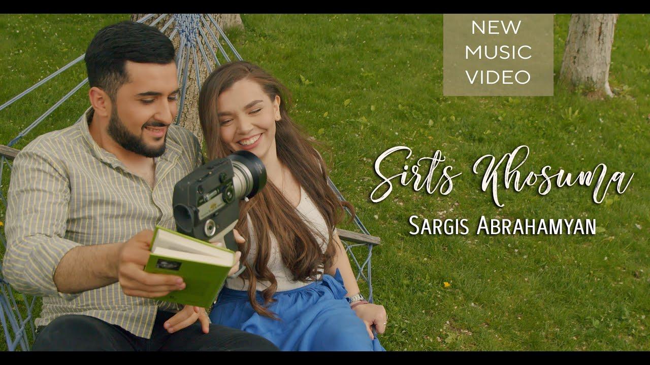 Sargis Abrahamyan - Sirts Khosuma / 2020
